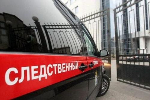 В Калмыкии возбудили уголовное дело по факту убийства женщины и трёх её детей