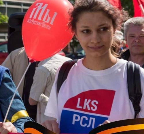 22 июня: русская молодежь Латвии вспомнит страшный и трагический день