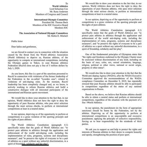 Елена Исинбаева опубликовала открытое обращение российских легкоатлетов к МОК и World Athletics