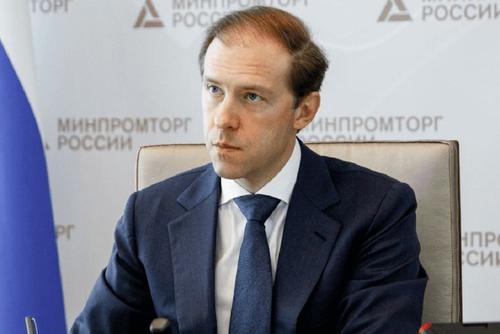 Мантуров заявил, что в России промышленность переживет даже три волны коронавируса