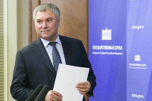 Председатель Госдумы назвал итоги голосования выражением доверия президенту