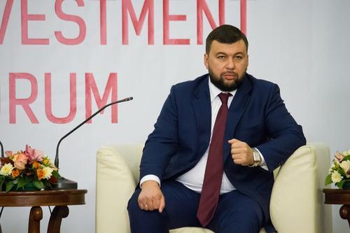 Денис Пушилин заявил об отказе непризнанной ДНР возвращаться в состав Украины