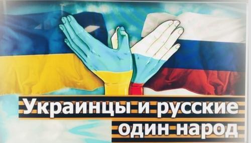 Какие регионы Украины проголосовали бы за присоединение к России в случае референдума
