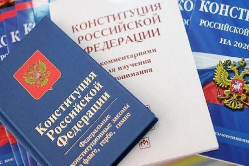 Правозащитница предложила вручать молодым россиянам томики Конституции вместе с паспортом