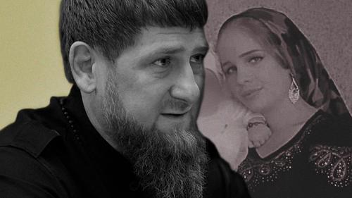 «Докажи, что её убили, покажи хоть одного свидетеля»: реакция Кадырова на гибель Мадины Умаевой возмутила общественность