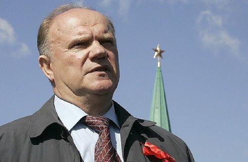 Зюганова возмутил рост тарифов ЖКХ