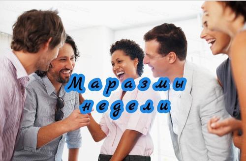 Маразмы недели: засудить Крымский мост, построенный в  «Мосфильме», покаяние перед Украиной и «Радуга» со вкусом ЛГБТ