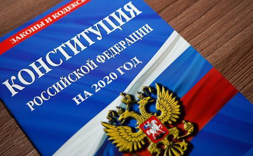 «Единая Россия» подготовит изменения в законодательство