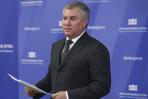 Спикер Госдумы заявил, что депутатские отпуска – это условность