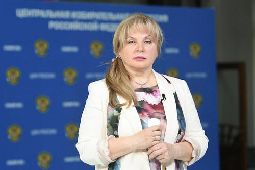 Памфилова считает, что политических партий в России станет меньше