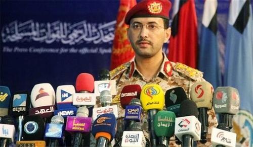 Вашингтон руководит войной Саудовской Аравии против Йемена