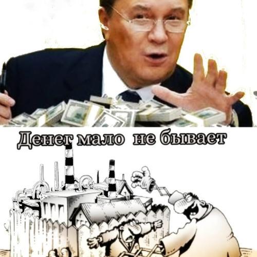 Как окружение украинского беженца Януковича контролирует активы в разных странах