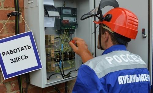 На Кубани продолжают установку антимагнитных пломб на электросчетчики