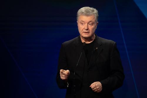 На Украине заведено еще четыре дела против Порошенко