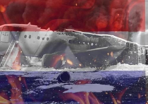 Катастрофа Boeing МН17: Нидерланды подают жалобу на Россию в ЕСПЧ