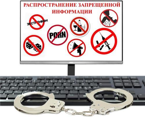 Про запрет информации, экстремизм и запаянный носик чайника
