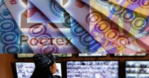 «Ростех» и ФСИН могут потратить около 6 млрд руб. на цифровизацию российских тюрем