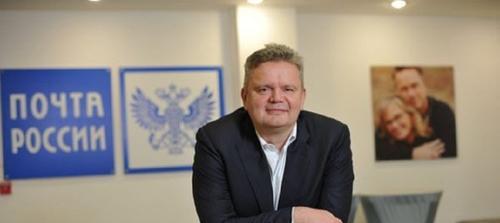 Замглавы «Почты России» Сергея Емельченкова отправили под домашний арест