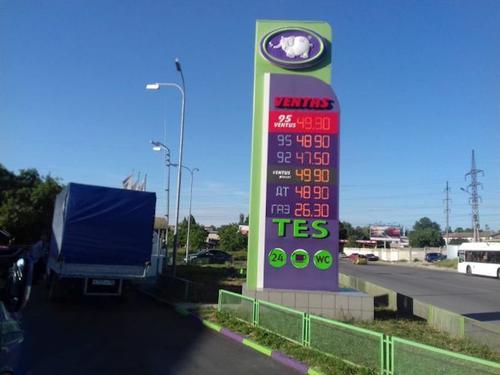 С началом открытия туристического сезона в Крыму топливо на АЗС подорожало