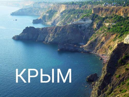 Население Республики Крым: численность, гендерная и возрастная структура, прогноз до 2024 года