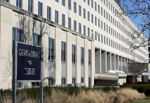 Госдеп содействует «укреплению связей» между гражданами Сербии и США