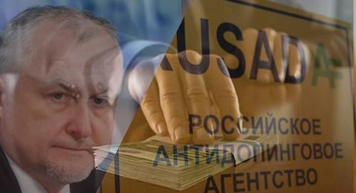 Главу антидопингового агентства РУСАДА Юрия Гануса подозревают в коррупции