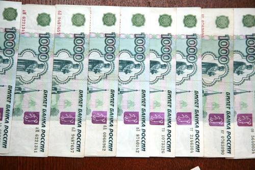 На борьбу с COVID-19 в России направили более 300 миллиардов рублей