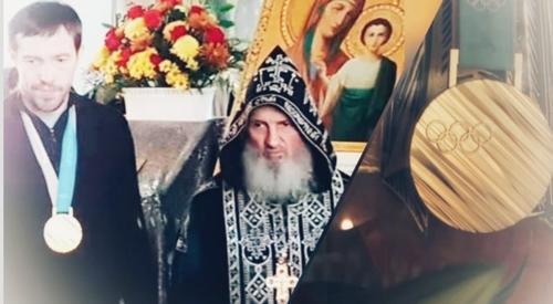 Схиигумен Сергий (Романов) в женском монастыре получил золотую медаль хоккеиста Павла Дацюка