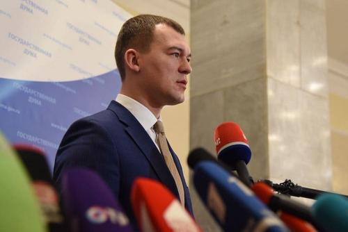 Дегтярев предложил снизить тарифы на коммунальные услуги для хабаровчан