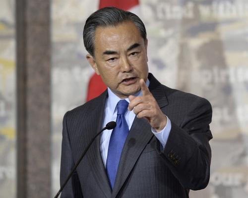 МИД КНР сделал Америке китайское предупреждение