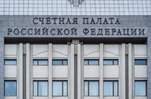 Счетная палата выявила неэффективность госзакупок