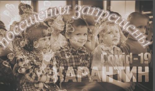 Детей-сирот оставили в режиме изоляции до Нового года