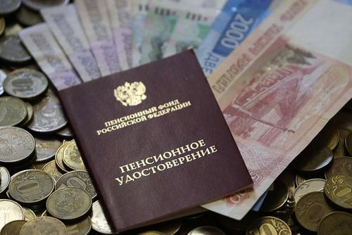 В России с 1 августа вырастут пенсии у работающих пенсионеров