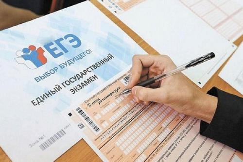 В Минпросвещения заявили, что обязательного ЕГЭ по иностранным языкам не будет