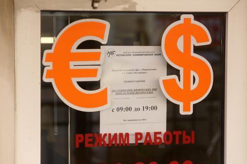 Эксперты посоветовали, во что вкладывать деньги в связи с дешевеющим в августе рублем