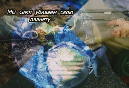 Маски и перчатки захламили весь мир и стали проблемой для экологии