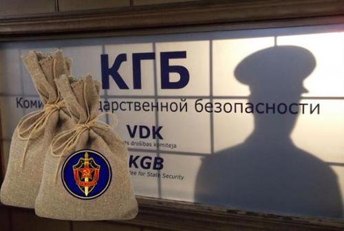 Полковник КГБ ЛССР в отставке: Многих актеров подозревали в связях с КГБ