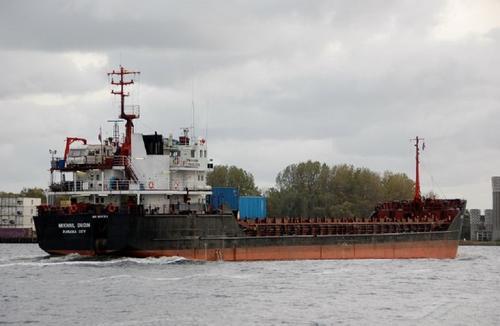 Экологи сообщают, что в Россию из Амстердама отправилось судно с 600 тоннами ядерных отходов