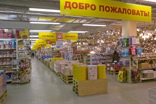Сервис по поиску работы и сотрудников назвал вакансии с зарплатой более 300 тысяч рублей