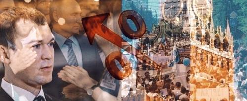 Протесты в Хабаровске и оппозиция: путь в никуда