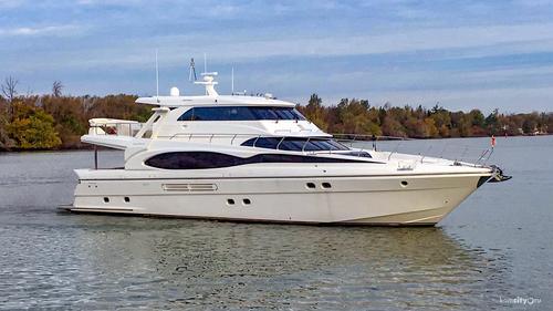 Власти Хабаровского края решили не продавать яхту, ранее выставленную на торги