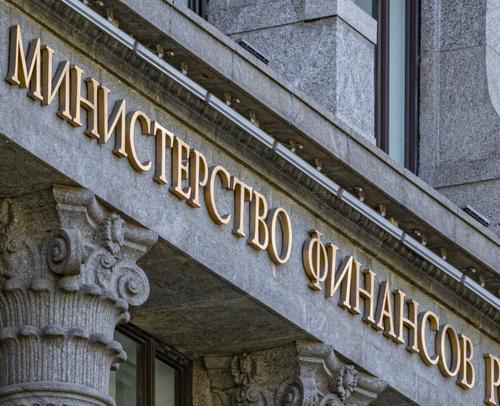 Кипр согласился увеличить ставки налога на доходы из России до 15%