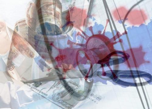 Вместо денег - аплодисменты: Минфин РФ предложил сократить расходы на здравоохранение
