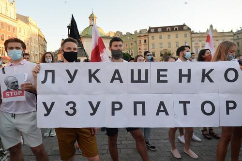 ЦИК Белоруссии обнародовал окончательные итоги выборов президента
