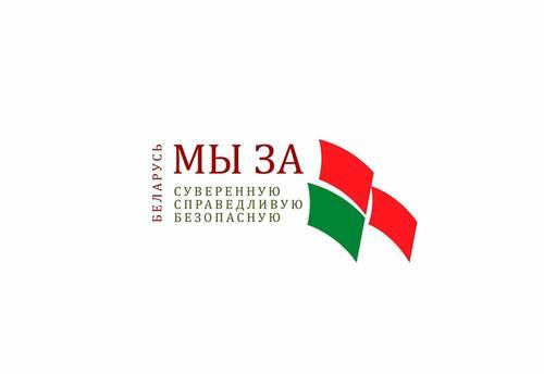 В Белоруссии призывают граждан на митинг солидарности с государственным курсом