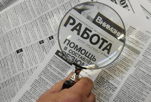 С потерей работы столкнулись в каждой третьей российской семье