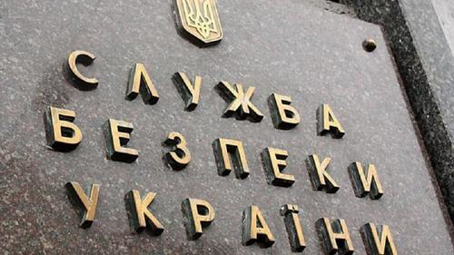 СБУ назвала фейком заявление ФСБ о пресечении попытки СБУ похитить ополченца Донбасса