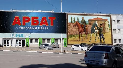 Ошибочка вышла. В Новочеркасске на фасаде здания повесили огромный плакат с казаками Вермахта