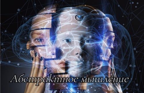 Ученые из Нижнего Новгорода создают модель робота с абстрактным мышлением