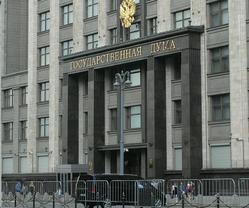 Депутат Госдумы Новиков оценил статью об «устрашающем» российском оружии